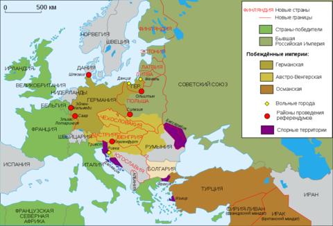 https://upload.wikimedia.org/wikipedia/commons/thumb/8/87/Map_Europe_1923-ru.svg/1024px-Map_Europe_1923-ru.svg.png