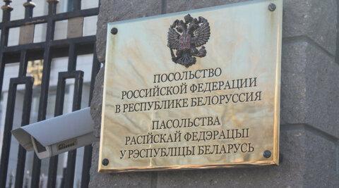 посольство.jpg