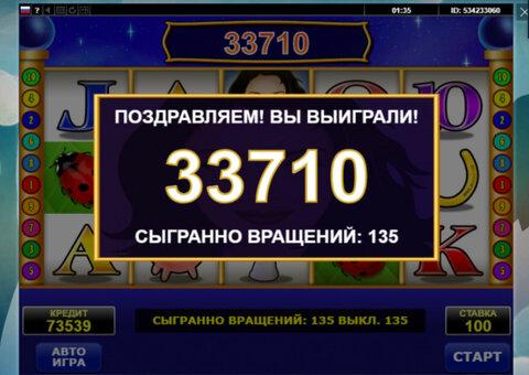 https://content.foto.my.mail.ru/inbox/jeffreylc24/_myphoto/h-22.jpg