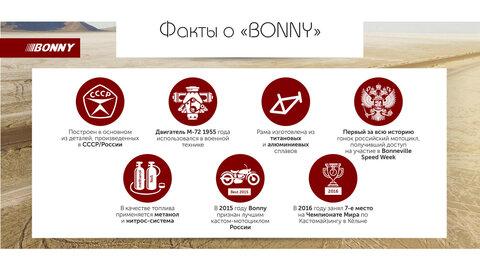 sponsorskiy-proekt-4.jpg