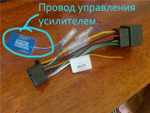 https://caraudioinfo.ru/wp-content/uploads/2017/01/Upravlyayushhij-provod.jpg