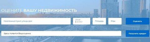 Кредит под залог квартиры без подтверждения дохода в москве условия поступления