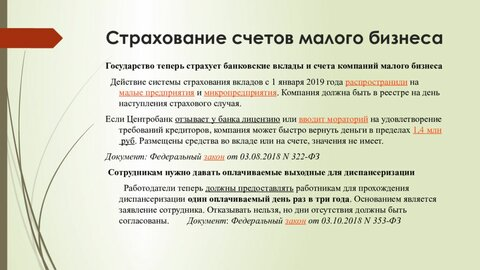 https://slide-share.ru/slide/7298811.jpeg