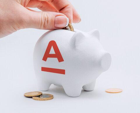 Как взять потребительский кредит в почта банке
