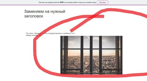 Screenshot_2019-12-31 ГЛАВНАЯ Mysite.png