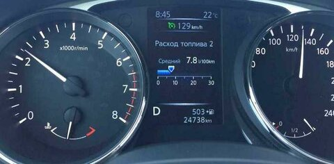 umenshit-raskhod-topliva-na-avtomobile.jpg