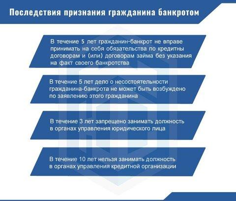 Тинькофф банк кредит отзывы клиентов 2020