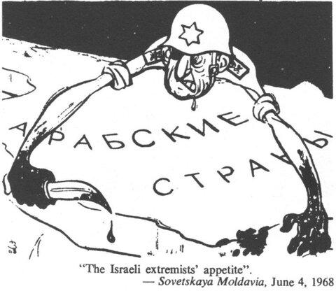 израиль агрессор.jpg