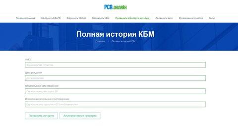 История КБМ.png