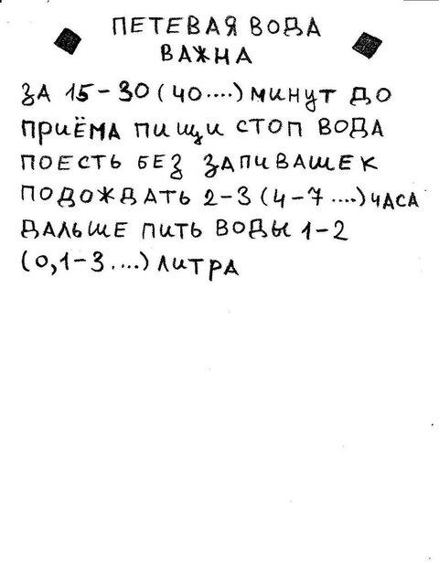 ____.jpg