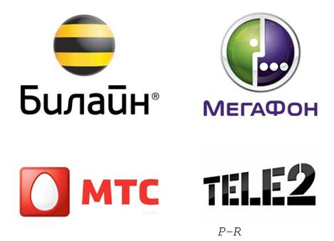 операторы связи_.png