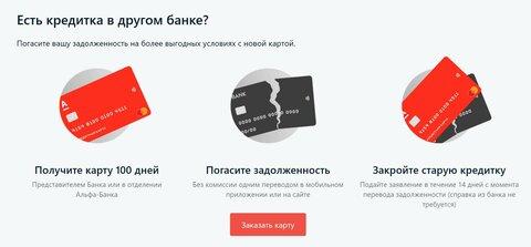 автосалоны новосибирска купить в кредит