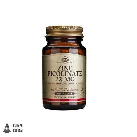 Zinc for Landos.jpg