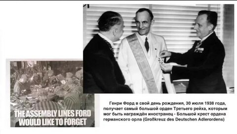 Гитлер наградил Генри Форда.jpg