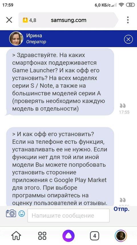 Screenshot_2020-11-29-17-59-05-786_ru.yandex.searchplugin.jpg