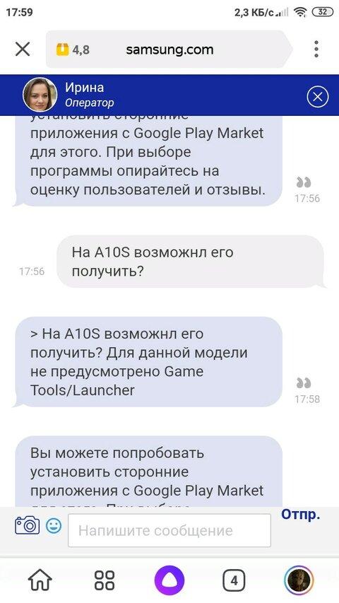 Screenshot_2020-11-29-17-59-11-545_ru.yandex.searchplugin.jpg