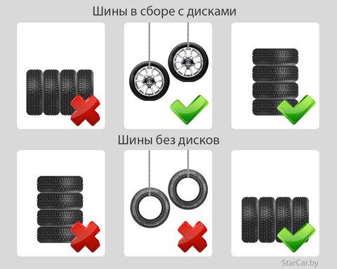 http://rusautolack.ru/upload/medialibrary/087/1.jpg