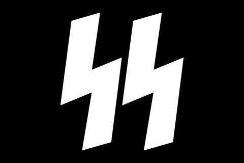 https://upload.wikimedia.org/wikipedia/commons/thumb/c/c2/Flag_of_the_Schutzstaffel.svg/1200px-Flag_of_the_Schutzstaffel.svg.png