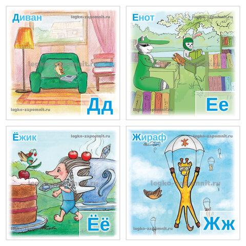 ABC_Card_22.jpg