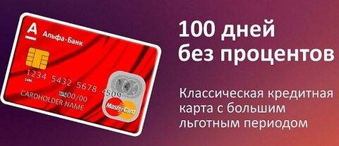 кредитная карта с доставкой на дом с плохой кредитной историей пермский край росбанк кредитный калькулятор потребительский кредит физическим