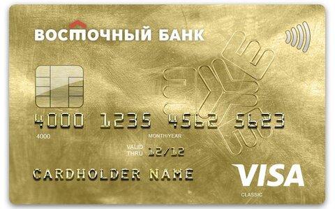 Кредит на жилье в узбекистане