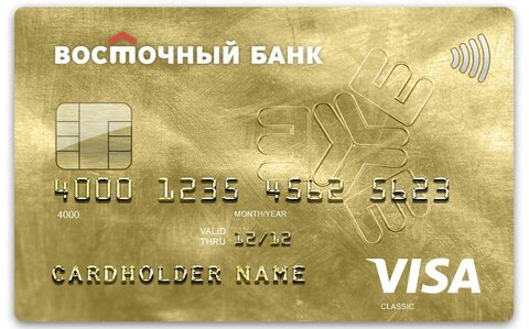 кредитная карта райффайзен банка 110 дней подробно is lexington law a good credit repair company