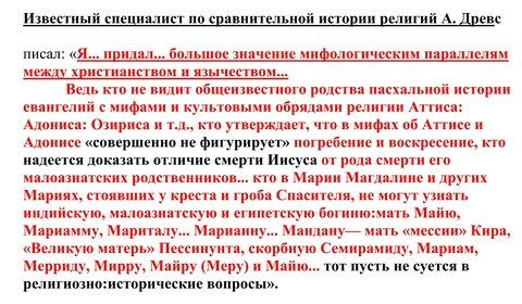 Древс_1.jpg