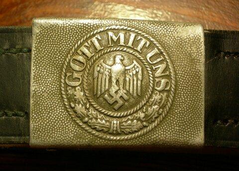 Немецкая пряжка.jpg