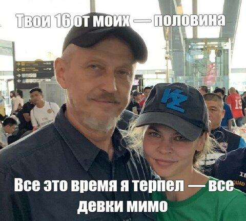 мем 2.jpg