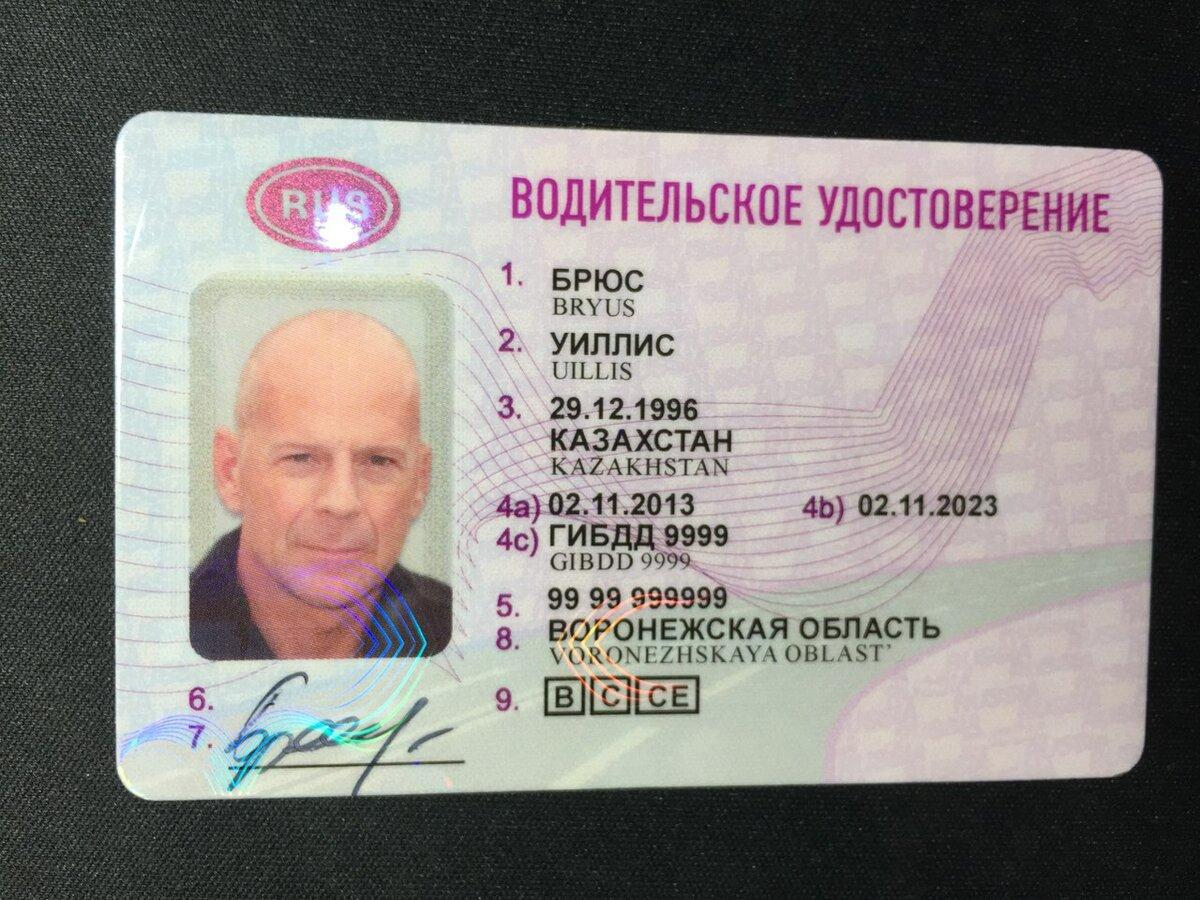 Удостоверение фгуп охрана фото жесть