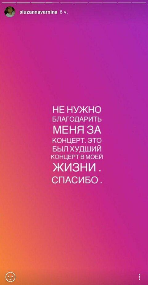 https://360tv.ru/media/uploads/article_images/2018/10/16754_photo_2018-10-19_14-25-58.jpg