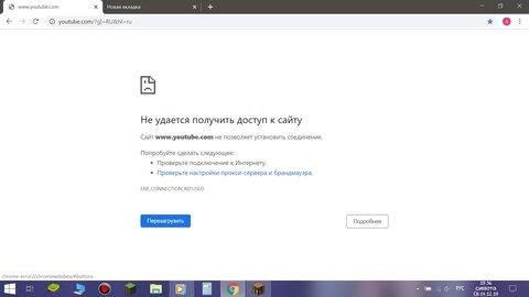 Снимок экрана (29).png