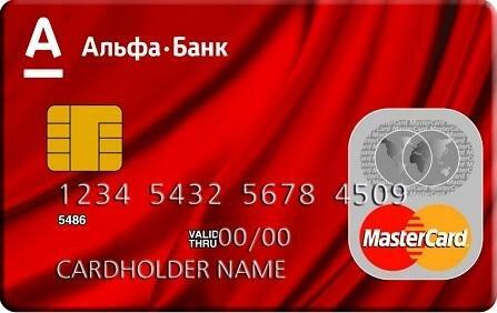 кар кредит иркутск автосалон отзывы