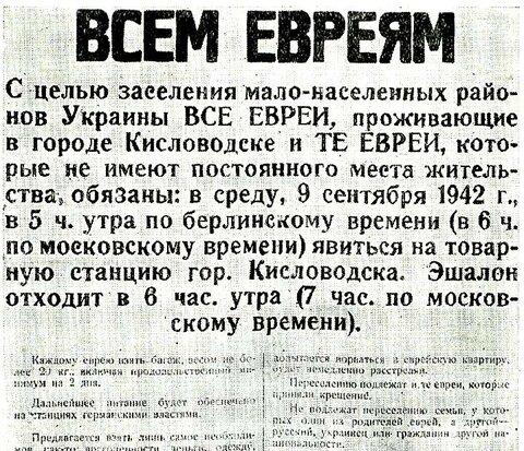 75 лет Победы евреи Кисловодска..jpg