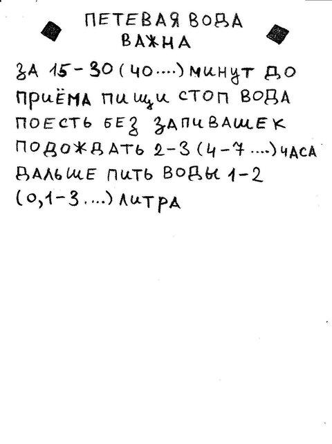 _.jpg