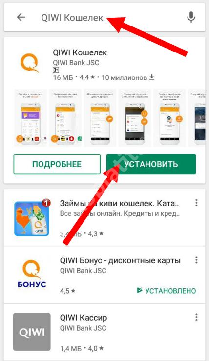 Московский кредитный банк солнцево