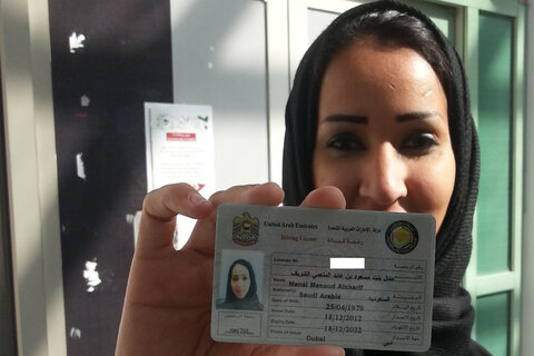 Документы удостоверение личности