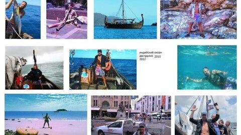 Через Индийский океан к Австралии на  парусной  ладье «Русич» – 2010, 2012