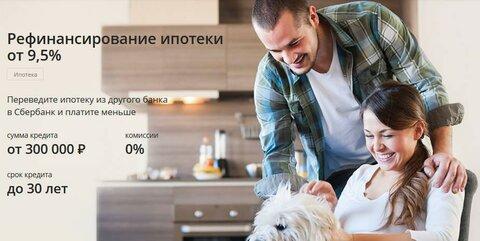 кредитный ипотечный калькулятор онлайн рассчитать ежемесячный платеж газпромбанк