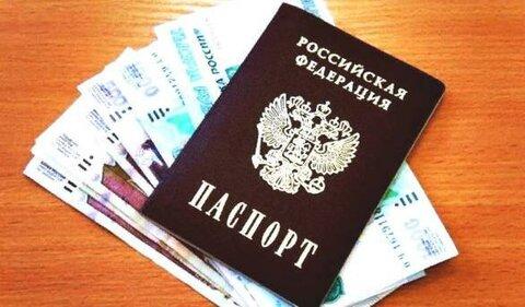 взять займ срочно на карту маэстро vzyat-zaym.su