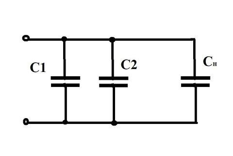 параллельное соединение конденсаторов.jpg