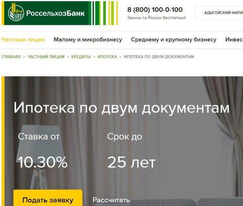Онлайн заявка на кредитную карту банк уралсиб
