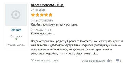 деньги фильм россия