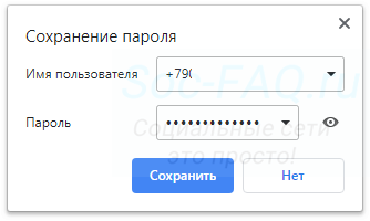 https://soc-faq.ru/wp-content/uploads/2019/09/1.png