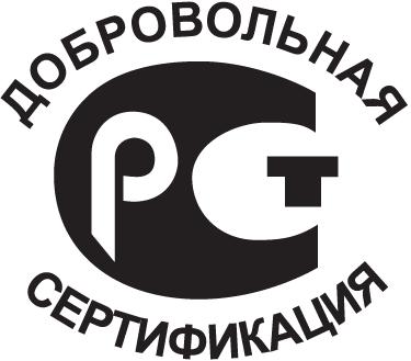 Знак_РСТ_добровольная_сертификация.png