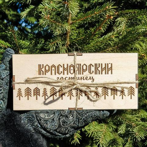 https://mlwwyyaqd0su.i.optimole.com/p7HV0H4-LZSpSsKd/w:auto/h:auto/q:90/https://taiga-sibiri.ru/wp-content/uploads/2020/04/podarochnyj-nabor-krasnoyarskij-gostinec.jpg