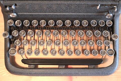 https://typewriterbook.ru/wp-content/uploads/2016/06/Royal-KMM-42.jpg