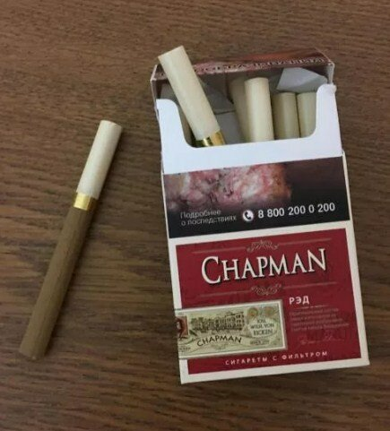 Где купить ароматизированные сигареты купить электронную сигарету джой его с