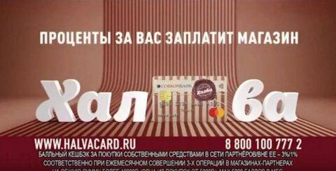 Брать кредит россия