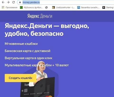 Яндекс- Шуури.jpg